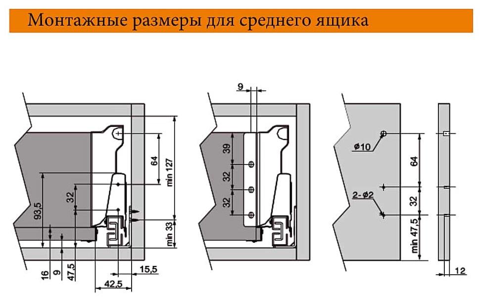 modernbox_sredniy_0001.jpg