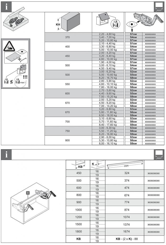 Инструкция для монтажа swing_0002.jpg