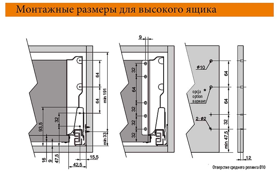 modernbox_visokiy_0001.jpg