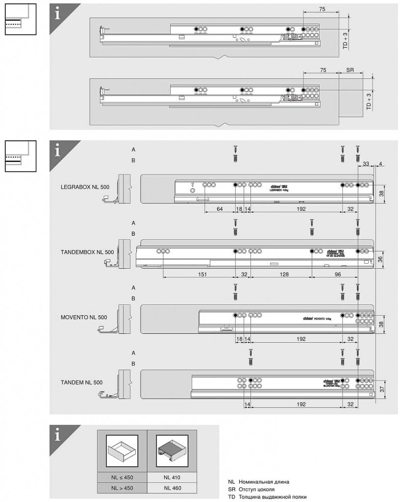 Br_SPACE_STEP_tech_info_0009.jpg