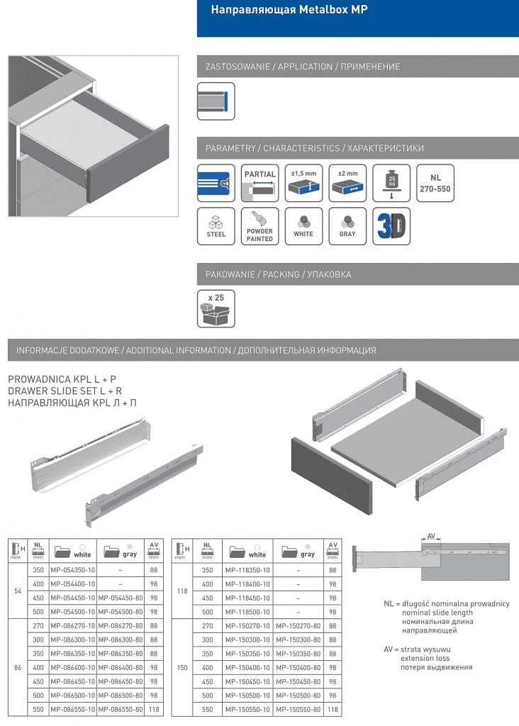 369870_Karta techniczna_0001.jpg