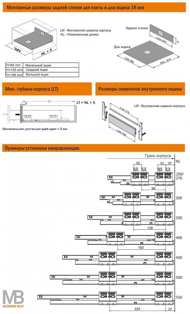 modernbox_nizkiy_0002.jpg