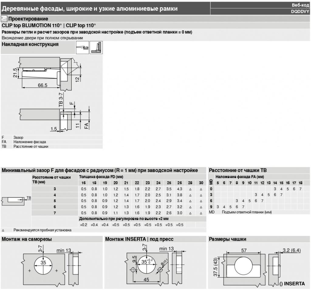 проектирование 2.jpg